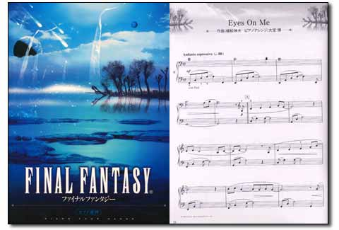 Product picture ALL 165 Final Fantasy I - XI Music Piano Sheets with Bonus Midi Music WAV MP3 Files Included